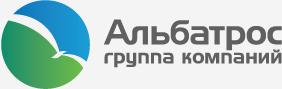 Группа компаний Альбатрос